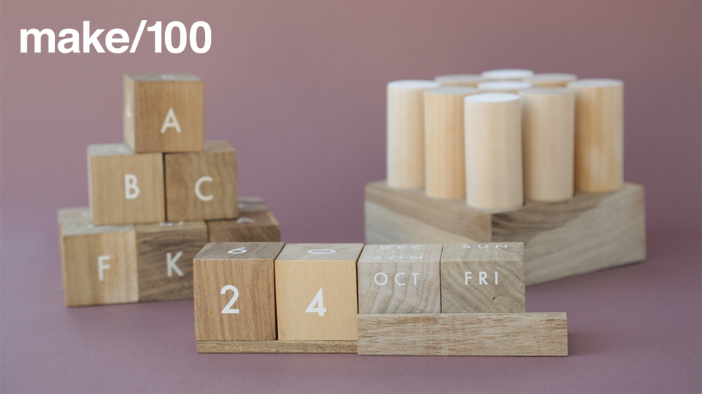 make/100: Beautiful Objects Handmade From Recycled Wood project video thumbnail