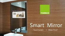 Tammax Smart Mirror - The magic Mirror is coming true