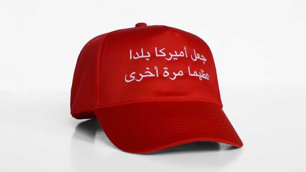 """Make America Great Again"" in Arabic hat project video thumbnail"