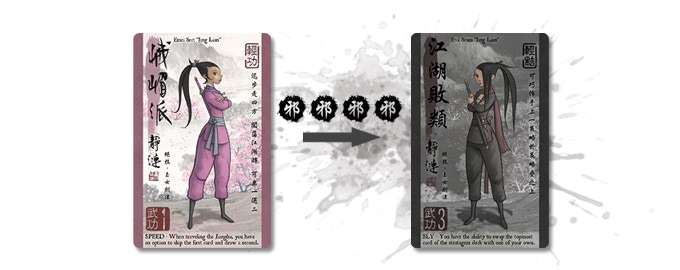 Turning evil will not only change your appearance, your special ability and base wugong will be altered as well!