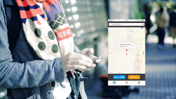 Set your destination via a smartphone app