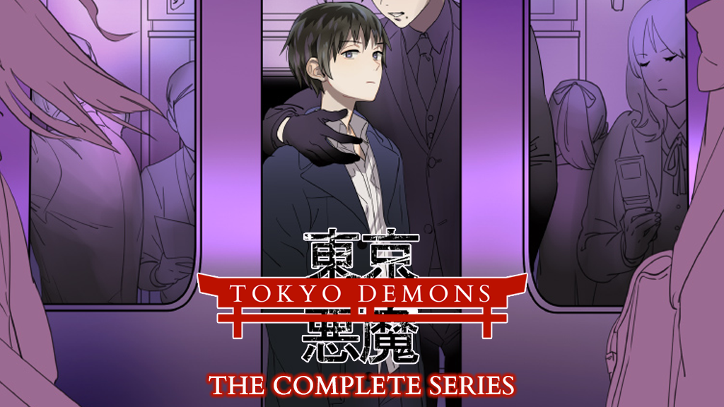 Tokyo Demons: The Complete Series by Lianne Sentar and Rem project video thumbnail