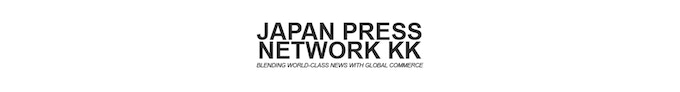 Click Here for a review made by the Japan Press Network  about  Pica-Gear's attendance of the HK Electronics  Show  October 2016 Event