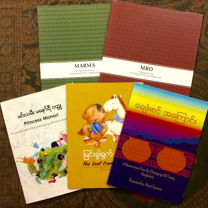 These are books that we and our partner non-profit, Our Golden Hour, have already created and published for indigenous children in the Chittagong Hill Tracts.