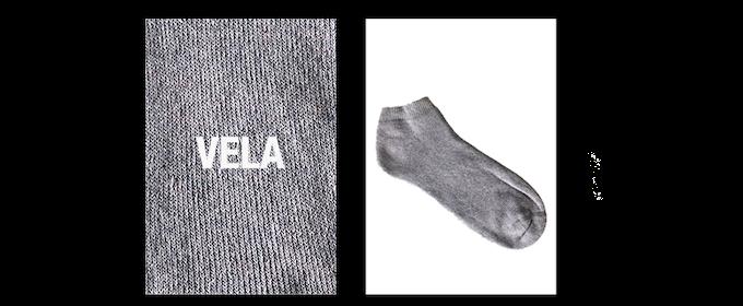 Vela athletic low-cut sock - 95% upcycled yarn