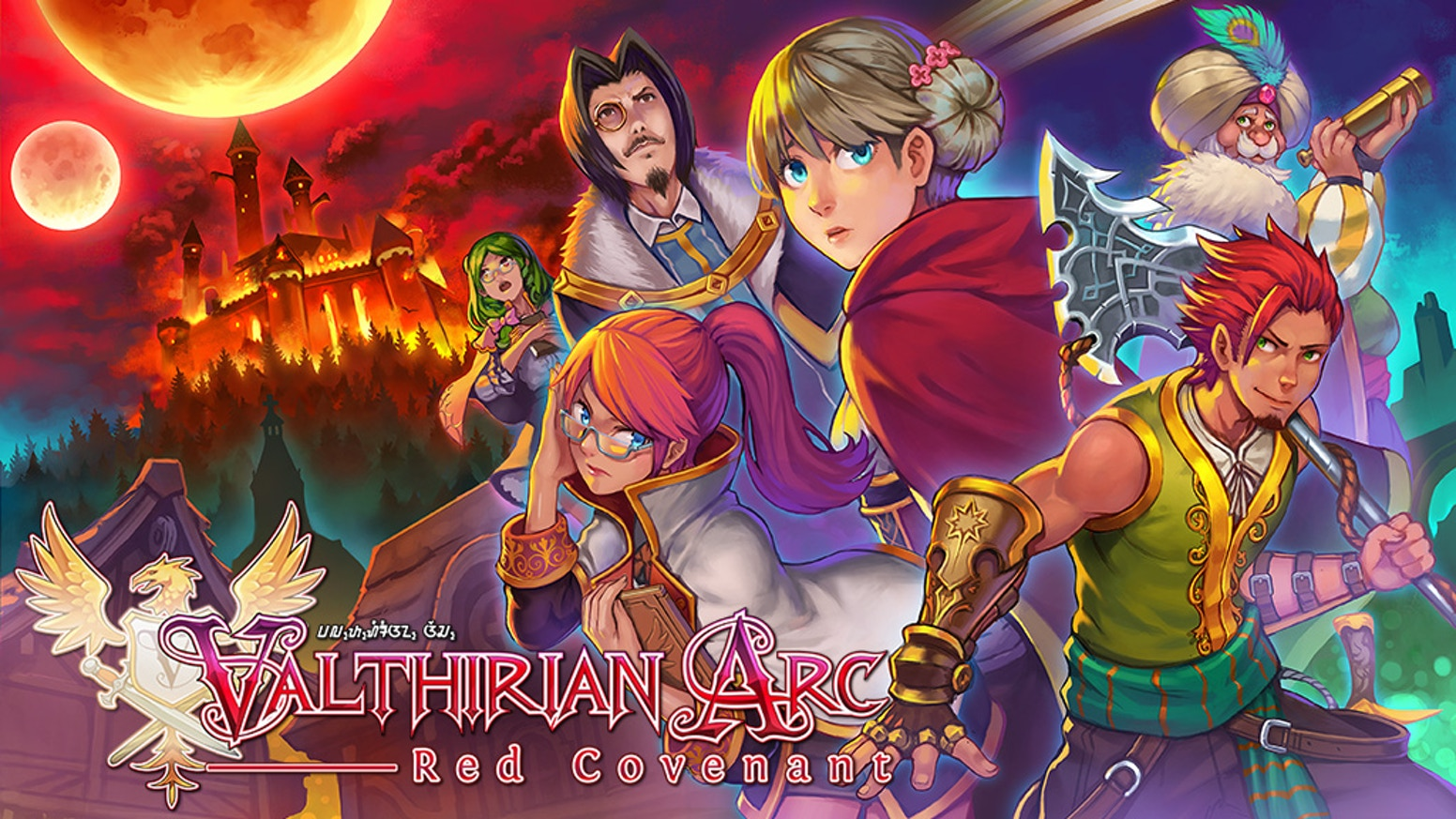 Manage your own academy of warriors, complete missions, and become the hero of Valthiria! (PC)