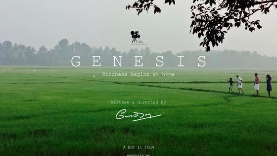 Genesis: Kindness begins at home