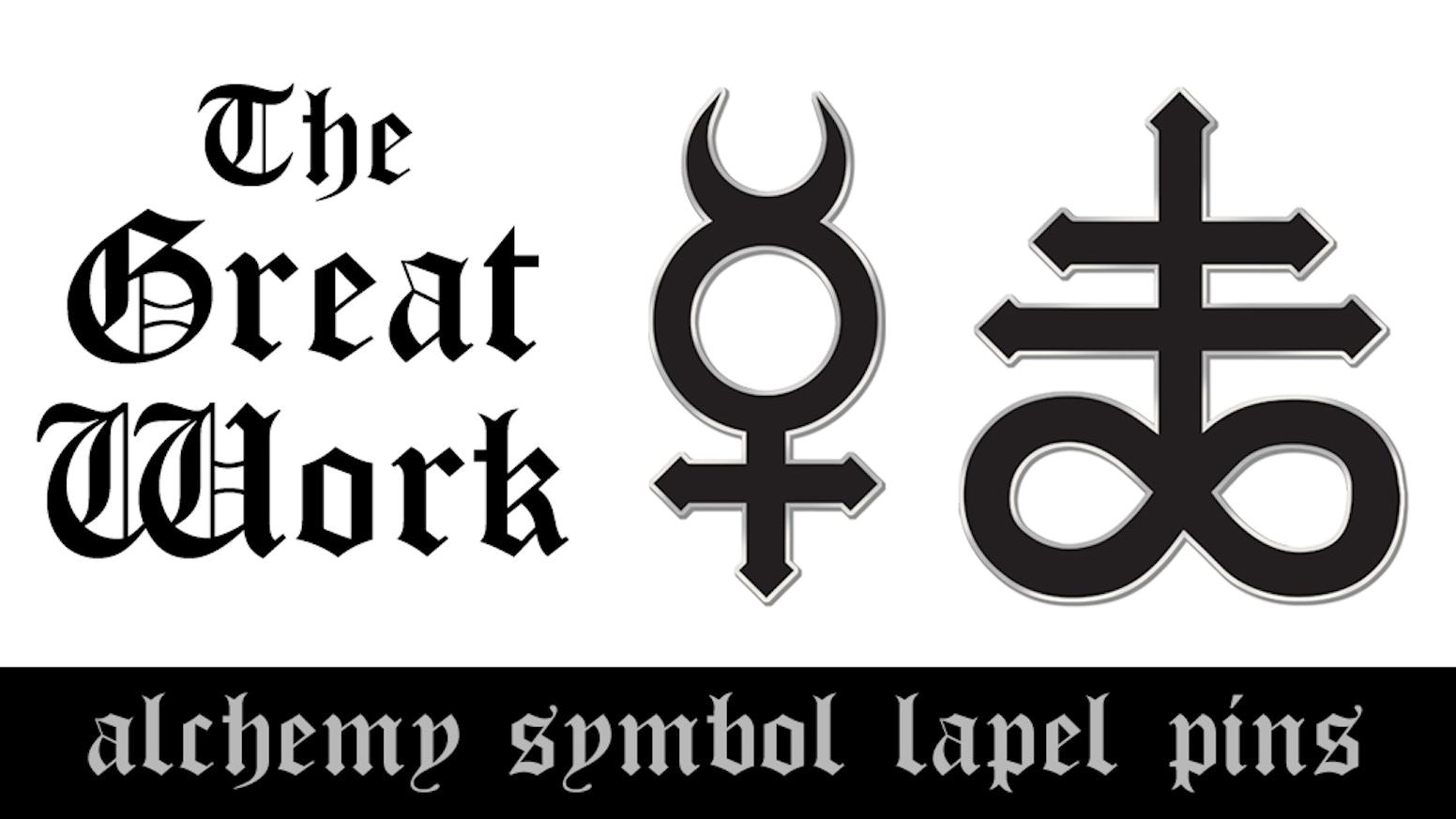 The Great Work Alchemy Symbol Enamel Lapel Pins By Simon Berman