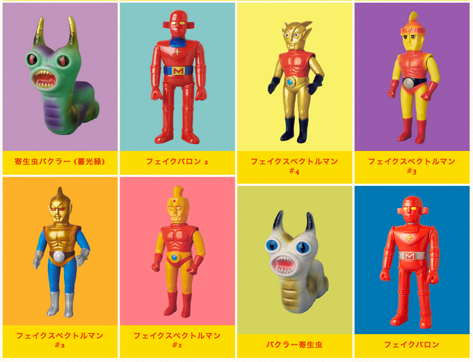 Some of the great figures from Awesome Toy