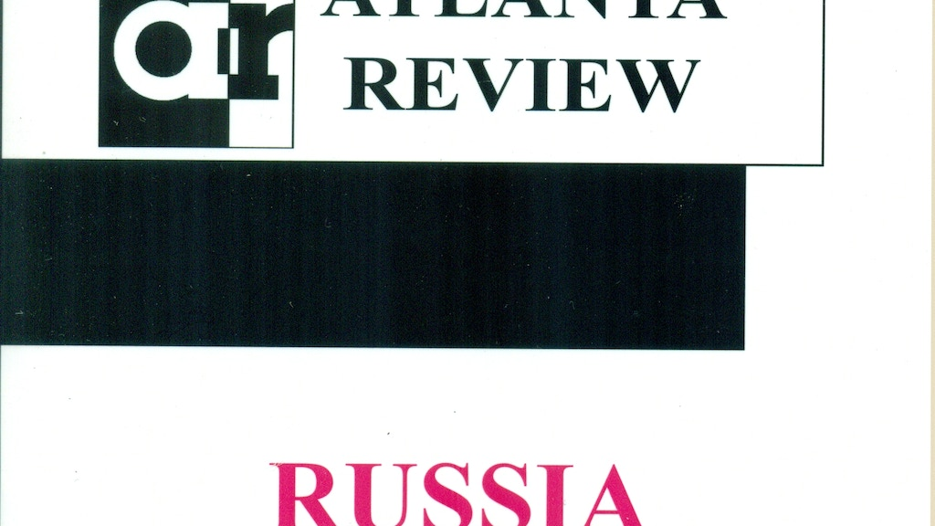Project image for Atlanta Review Summer 2017 Baltic Poetry (Special Issue)