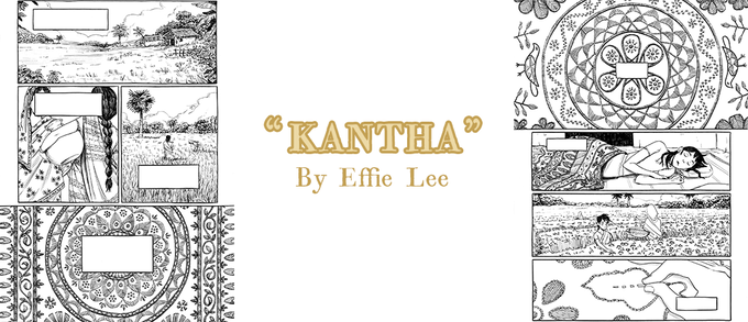 """""""Kantha"""" by Effie Lee. NOTE: Backers will receive one of six original pages, not necessarily one displayed here."""