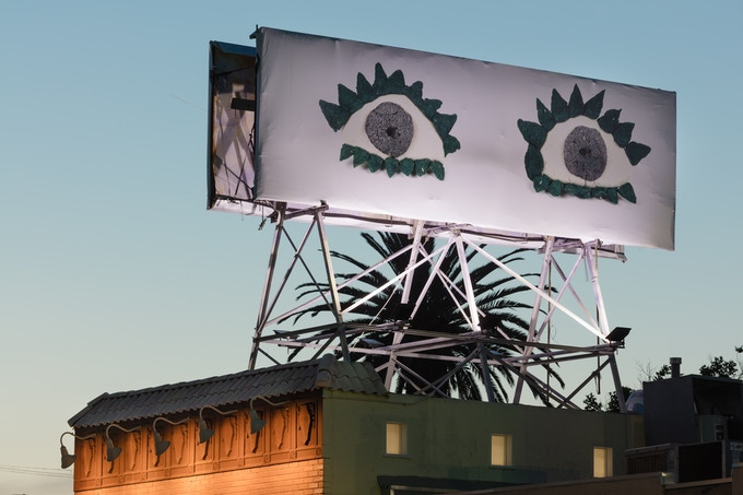 The Bruce High Quality Foundation, Billboard Advertisement at 6817 Melrose, Los Angeles, 2016