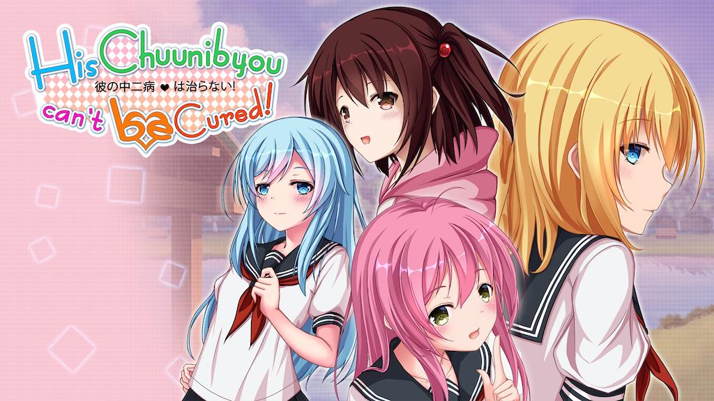 Romantic Comedy Visual Novel : Kachuna project video thumbnail