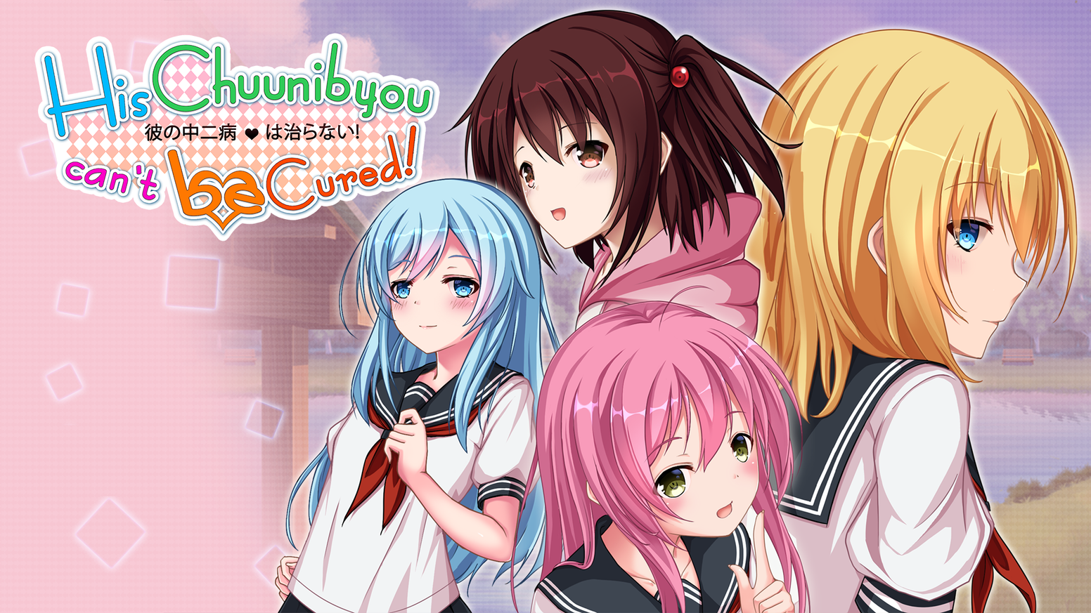 Kachuna is the Bishoujo Visual Novel Dating Sim game of Jun Mizushima, a high school student who suffers from 'eighth grade syndrome'.