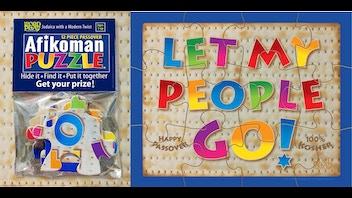 12 Piece Passover Afikoman Puzzle