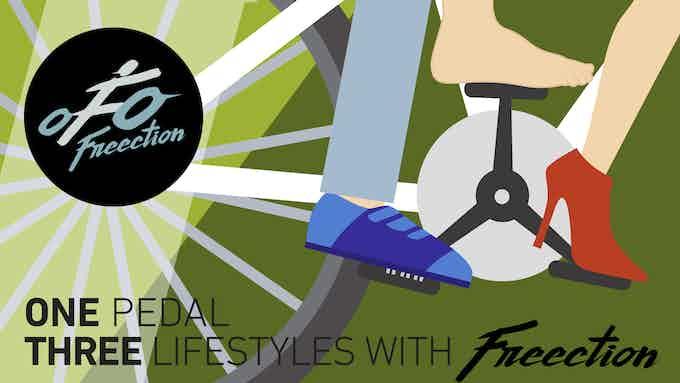 ONE pedal THREE lifestyles