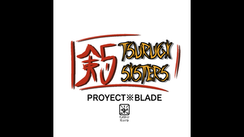 DEMO Proyect BLADE: BEU now, RPG later by Kiishu Rave