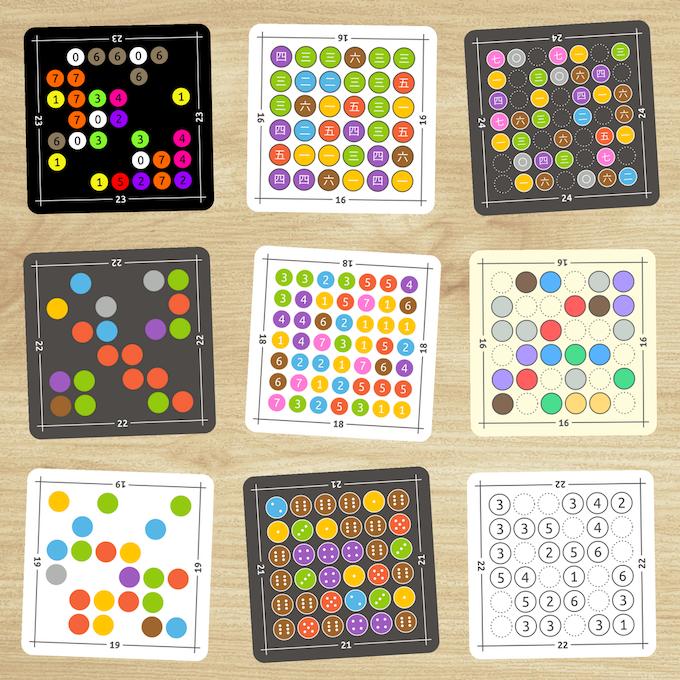 various design created through the SudoKount designer