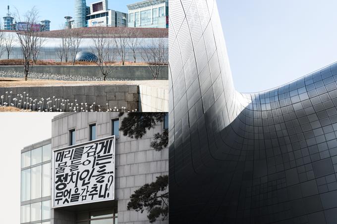 Beautiful architecture in Seoul