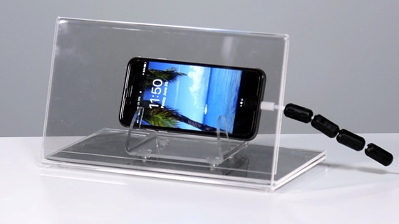 WaveBrak gadget