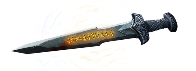 Angurvadal. Magic Sword carved with Runes that take fire when a battle approaches.