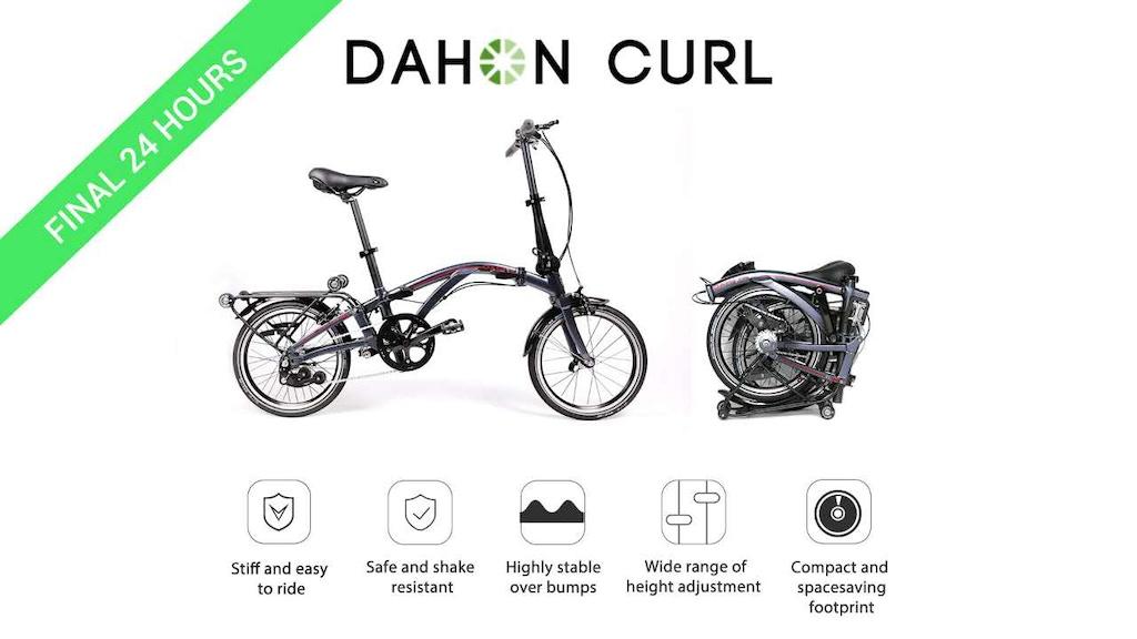 DAHON Curl | Ultra-Compact Folding Bike project video thumbnail