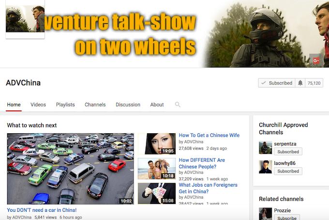 ADVChina's Youtube Channel