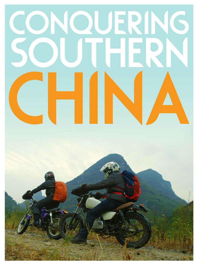 The poster for the first series, Conquering Southern China