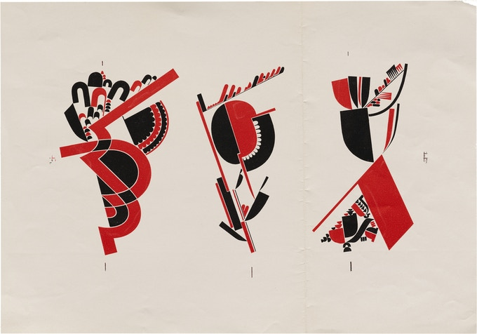 "Dwiggins's stencil studies for Thomas Dreier, ""The Power of Print—and Men,"" Mergenthaler Linotype Company, 1936"