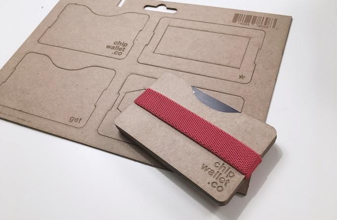 A wallet you make