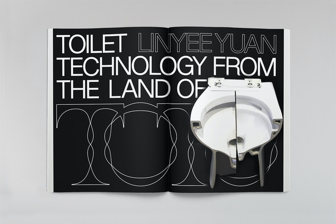 Toilet Technology from the Land of TOTO by LinYee Yuan, MOLD