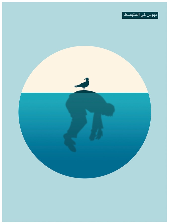 """Seagull in the Mediterranean Sea"" by Fares Cachoux. Limited edition (1 of just 10 copies), hand signed 60x80cm poster"