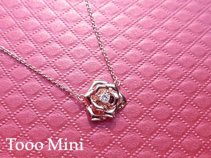 Rose Necklace (Lite)