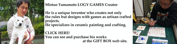 He will create craft and artisanal game board for you.