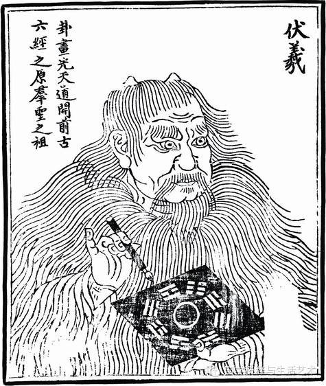 The inventor of BaGua, Fu Xi, one of the earliest and greatest sovergin of ancient Chinese