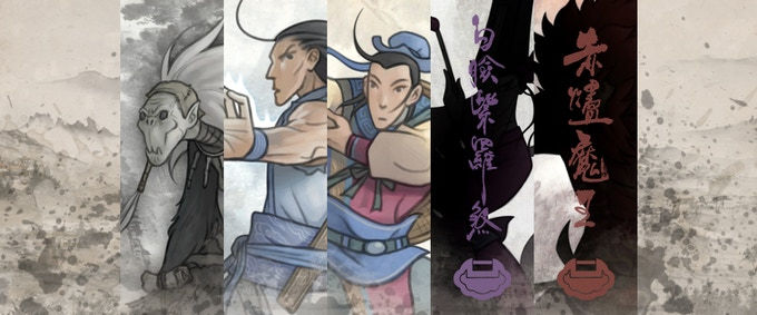 With every 200 backers, the mysterious identity of each Wulin Master will be revealed right here!