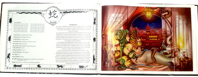 An example of an interior page from the artbook
