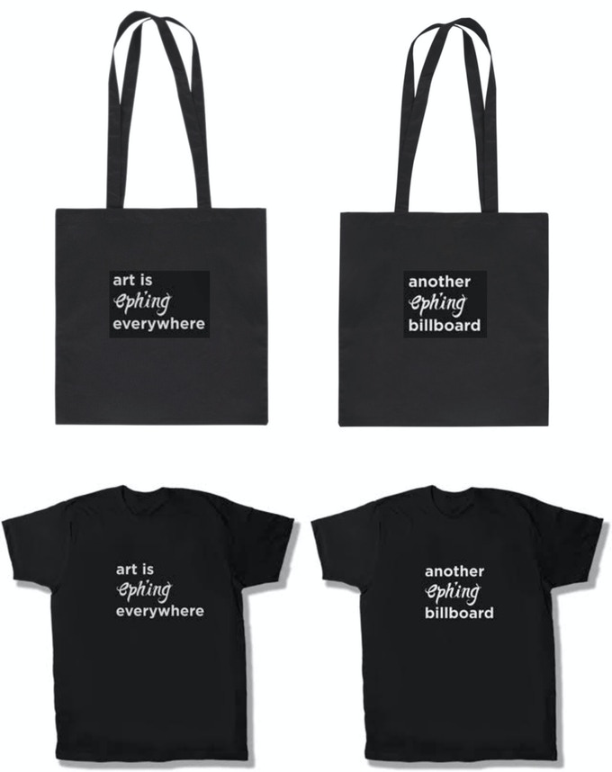Donate $25 or $40 and be rewarded with a tote bag or T-shirt with your choice of tagline!