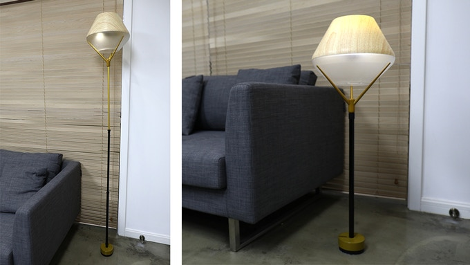 LightShade Standing SET comes with adjustable height base