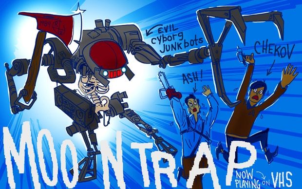 """Preview of screensaver """"Moontrap"""" by R.R. Anderson"""