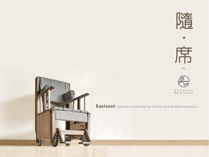 Easiseat by MoNi Studio