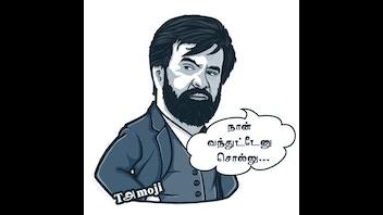 Tamoji - World's First Tamil Emoji
