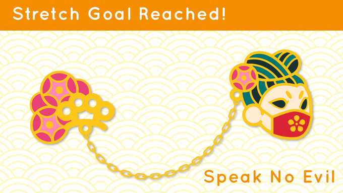 $2200 Goal Reached!