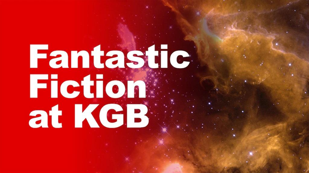2017 Fantastic Fiction at KGB Fundraiser project video thumbnail