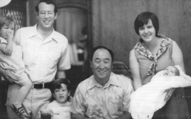 Early Jones Family with Rev. Moon