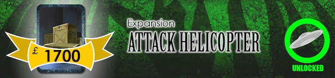 The ability to call in an Attack Helicopter could help in a variety of situations! It'll be added as a Level 8 Equipment Card!