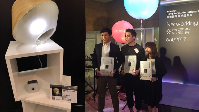 LightCube just attended the Spring Edition of the 10th Hong Kong International Lighting Fair and won the Design Competition 2017