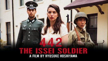 442 The Issei Soldier
