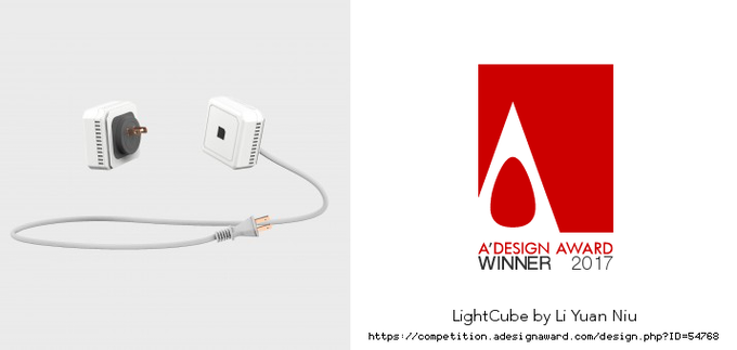 Lightcube Multifunctional Lighting Unit by Designnest Bv is Winner in Lighting Products and Lighting Projects Design Category, 2016 - 2017.