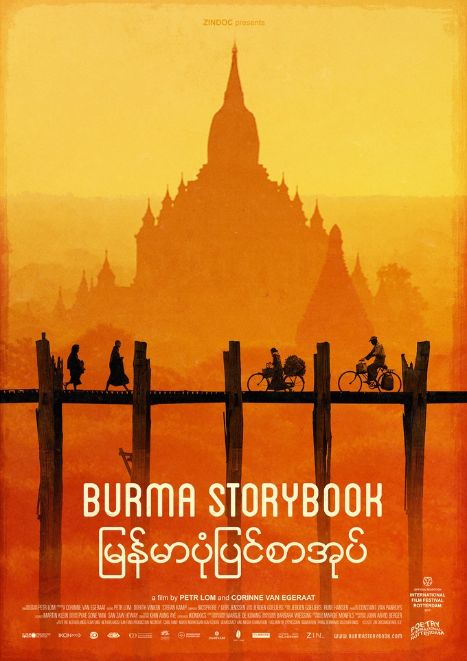 Our Burma Storybook film poster, designed by Joost Hiensch